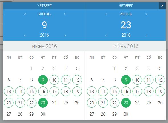 jquery календарь